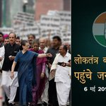 To save India from the anti-democratic Modi Govt join Loktantra Bachao March, from 9 am today. #MarchForDemocracy https://t.co/6K7cy9VnWb