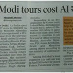 As per Recent RTI 1⃣ PM Modi's foreign trips costed Rs 117 cr ➡ Brought $120 billion FDI 2⃣ AAP Ad budget Rs 526cr https://t.co/dmvtJsXqwl
