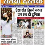 St Dr @Gurmeetramrahim G Such a true saint who has taught us the real meaning of humanity!! #MSGmissionHumanity https://t.co/n6NQMHIzBP