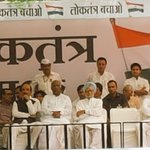 #MarchForDemocracy Senior leaders addressed rally. https://t.co/TL7sVNH3Bo