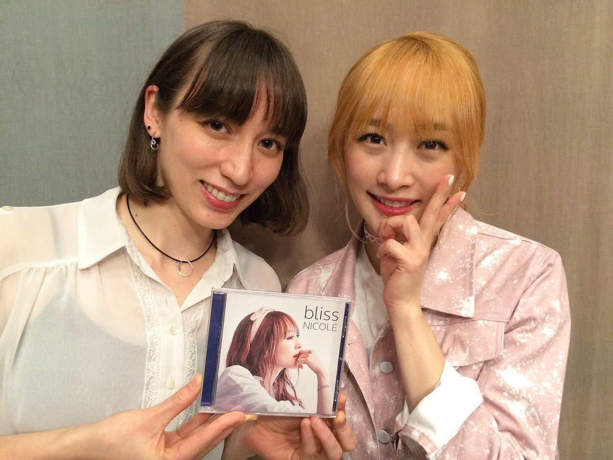 16時半からは、 TOKYOFM APPJ presents  Love Trees 未来への杜  今日のゲストは、ソロシンガーのニコルさんです! 韓国アメリカ日本それぞれで働くかっこいい彼女の、大切な紙とは…