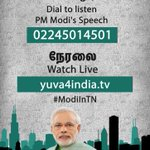 Dial 02245014501 to listen PM Shri @narendramodi s Speech and watch live speech @YuvaiTV #ModiInTN https://t.co/tbbyJdxC5N