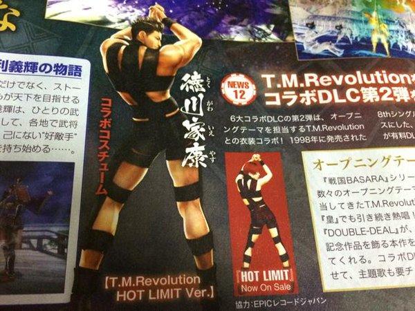 西川貴教のHOT LIMITが話題ですが、ここでT.M. Revolutionとコラボした徳川家康を見てみましょう https://t.co/RTnYIFWf35