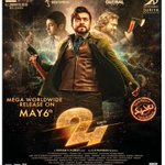 Highest ratings frm reviewers& Biggest openings frm audience for @Suriya_offl in #Telugu #24themovie is a MUST WATCH https://t.co/wtehohm8GH