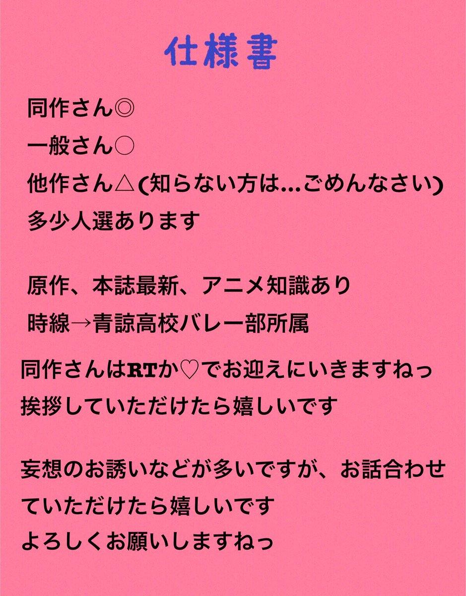 【虹色デイズ松永希美なりきり仕様書】みなさんと楽しくお話できるように仕様書を作ってみました。一読お願いします