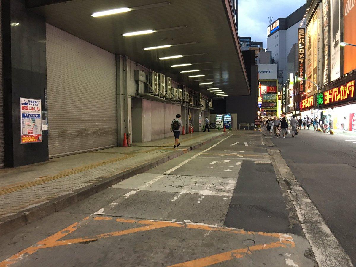 バスタ新宿に消された水曜どうでしょうの聖地 https://t.co/cs23UWPgJ5
