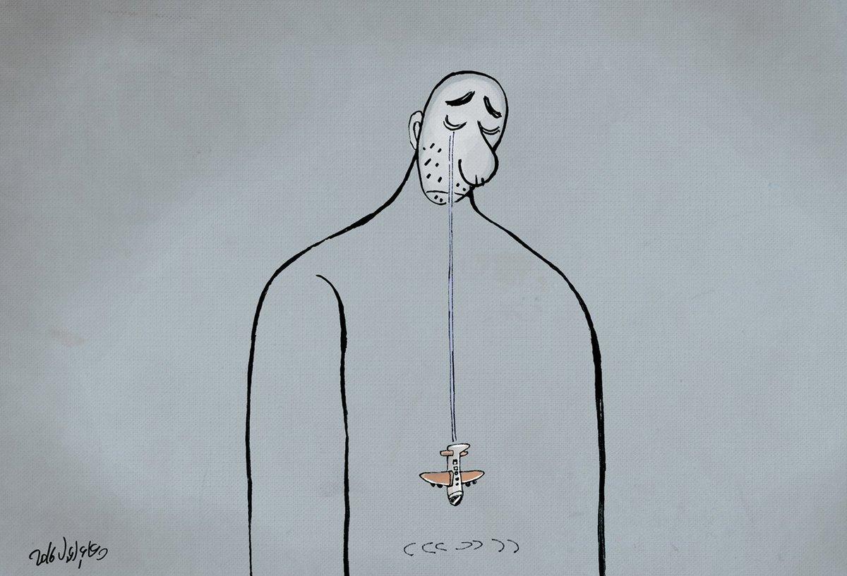 #Egyptiancartoon كاريكاتير عن حادث الطائرة @yaseralzayat @liliandaoud https://t.co/rBRvQiN5fx