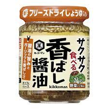 「サクサク食べる香ばし醤油」は桃屋に対するキッコーマンからのANSWERであり、醤油一筋ン百年のウチを舐めてもらっちゃ困ると持てるテクノロジーの全てを動員してフリーズドライの醤油で打って出た逸品で、これまた絶品だった。 https://t.co/IZvJqfO4jZ