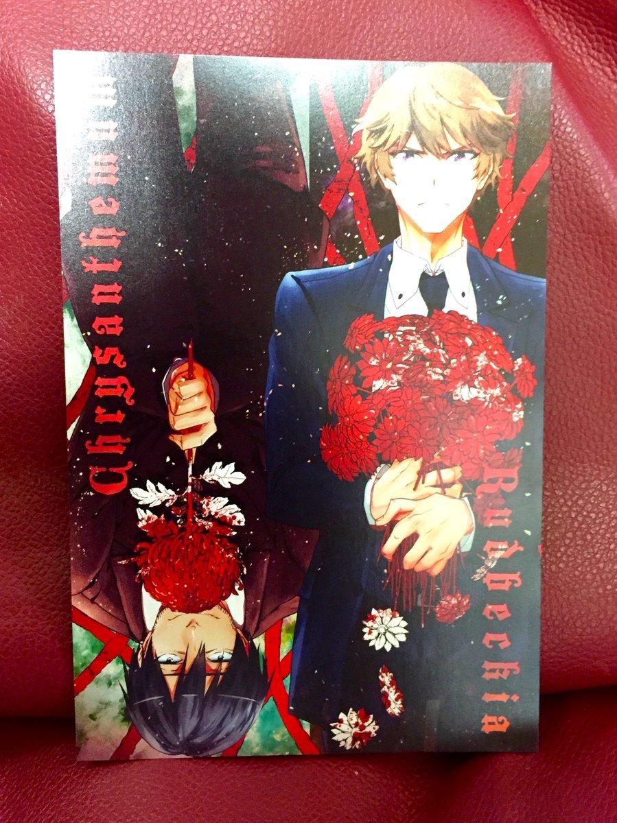 特典のポストカードはカガミ&ナカムラの刑事コンビだったよ。いいよねこの二人! 他のカードも欲しいぞ。漫画にはメッキ先生の