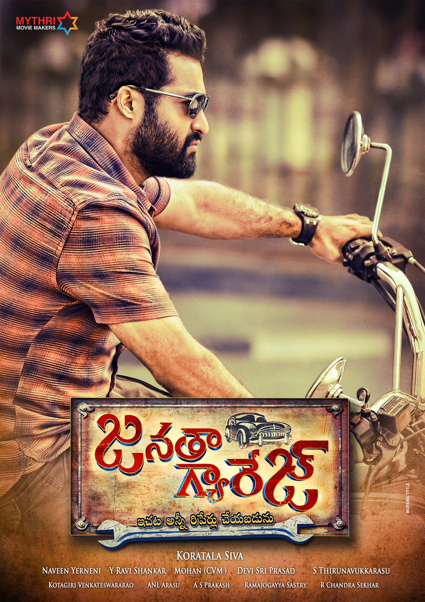 Here it is.                                                       #JanathaGarage1stLook https://t.co/lv9y5Ig99k
