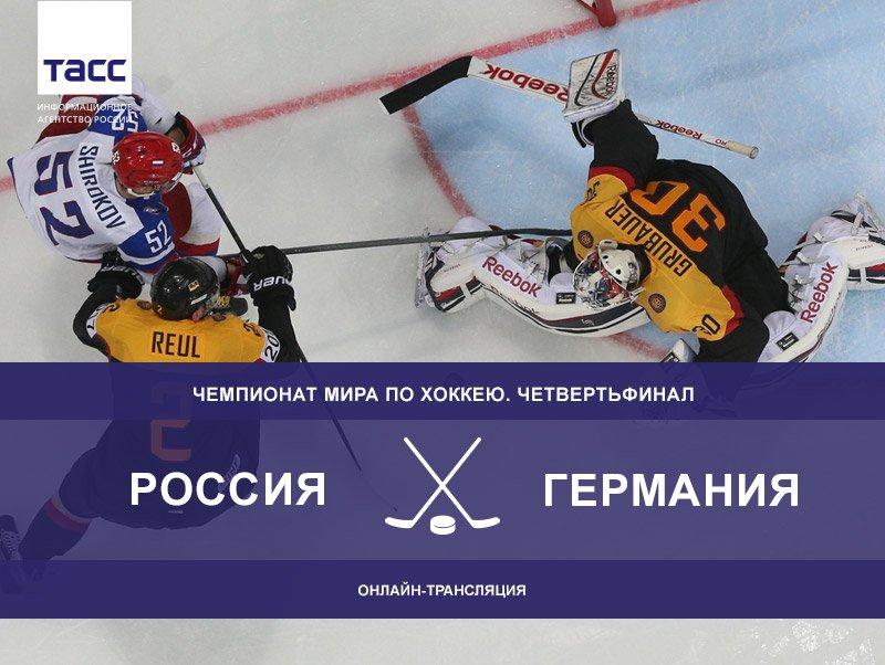 Спорт советский онлайн трансляции
