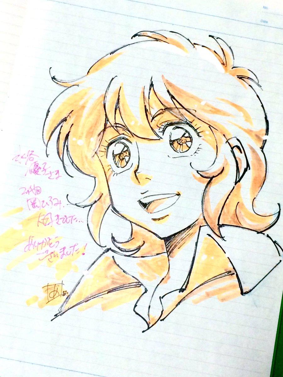 水谷優子の画像 p1_33