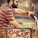Dis poster reminds me of those rich pure bezawada days!Sure dat @sivakoratala is gonna pull off a true classic again https://t.co/eTq24AIldZ