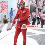 RT @cineloka: Real Star @Realupendra in #Kalpana2. Audio Releasing Shortly :)  @priyamani6 @ArjunJanya2 https://t.co/P0HZ0yZrxP