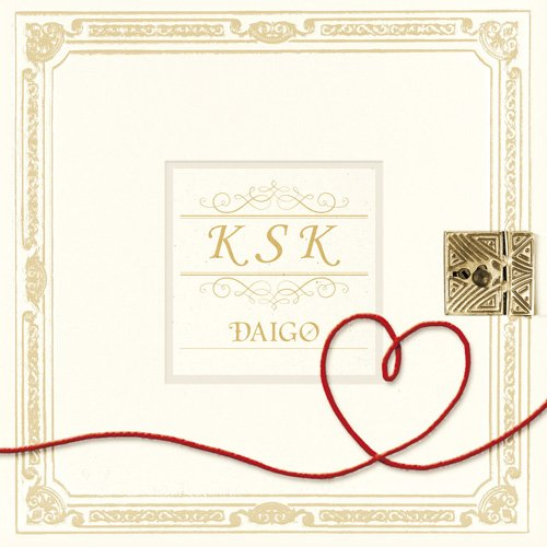 DAIGOが結婚披露宴で歌唱したプロポーズソング「K S K 」の特別仕様アレンジ、「K S K 〜W Version〜」が本日よりレコチョクで独占配信開始っクマ!(๑˃́ꇴ˂̀๑) https://t.co/LgF38w439U https://t.co/DgLi8Hx7Pf