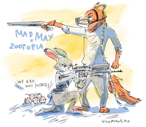 マッドマックス 怒りのズートピア #Zootopia  #MadMaxFuryRoad https://t.co/5GY43g3rIV