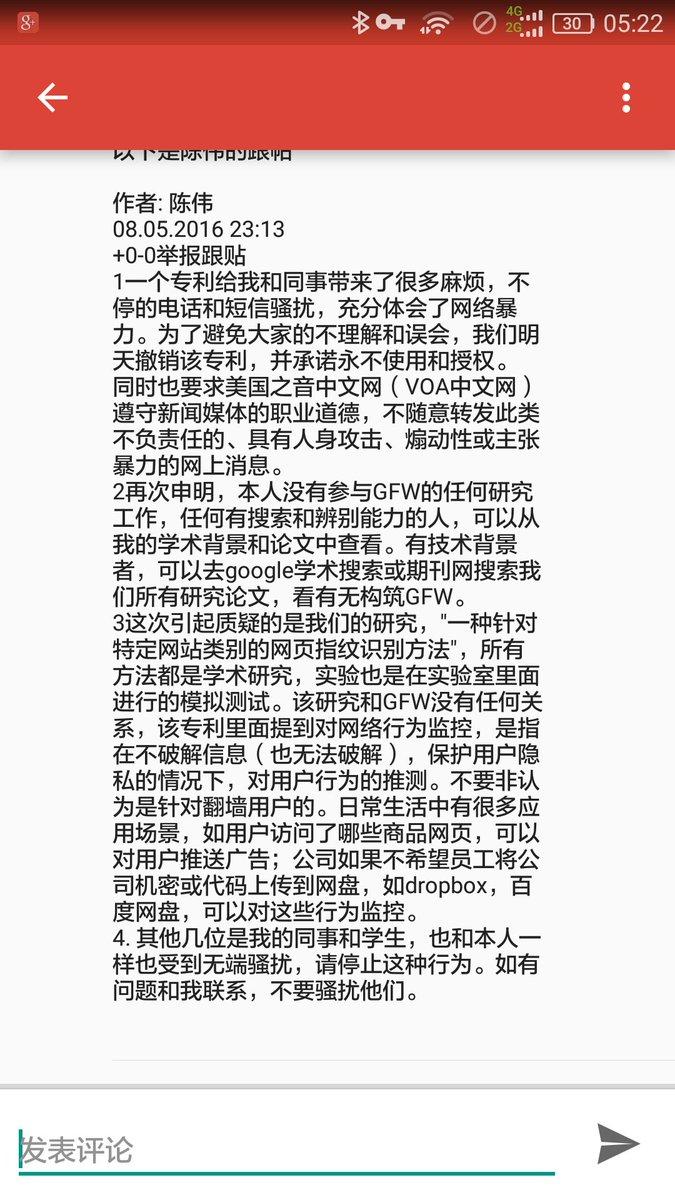 专利撤销了? https://t.co/Fh6TuJSpaY