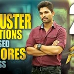 Thanks for the love guys @alluarjun @GeethaArts https://t.co/0mjkU0svGq