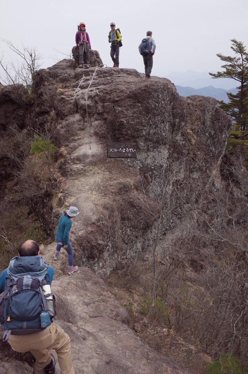 ヤマノススメ82合目、公開です!今回の山は上毛三山最後の一つ、妙義山中間道デス!ちなみに稜線の方は死亡事故起きまくりなの