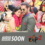 RT @NammaKFI: Audio of #Kalpana will be out this Month *ing @realupendra @priyamani6 @samyuktahornad music by @ArjunJanya2 https://t.co/30z…