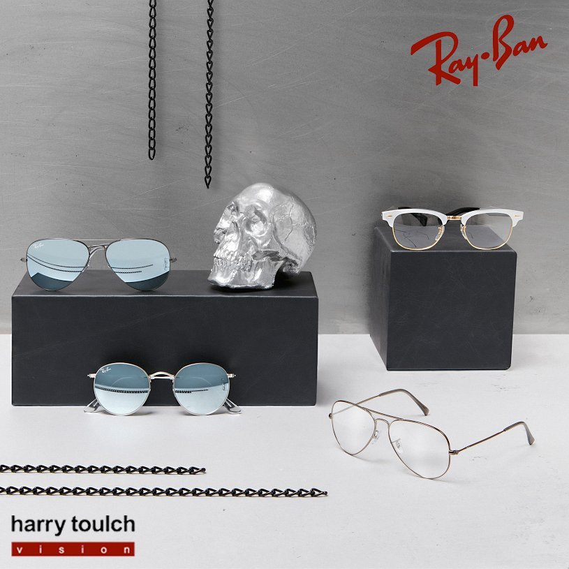 Start your summer off with some style. @HarryToulch is giving away a FREE pair of Ray-Ban glasses RT this to enter! https://t.co/Yns71fiBtI