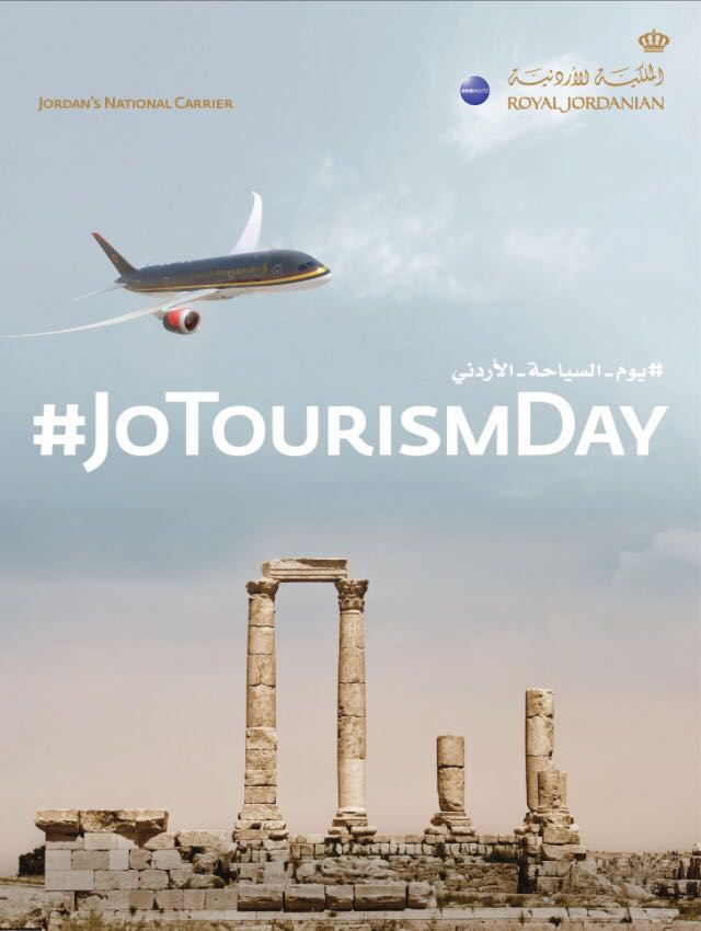 Join us in #JoTourismDay celebrations taking place tomorrow at the Citadel. See you there! #JO https://t.co/poP5w0z7OS