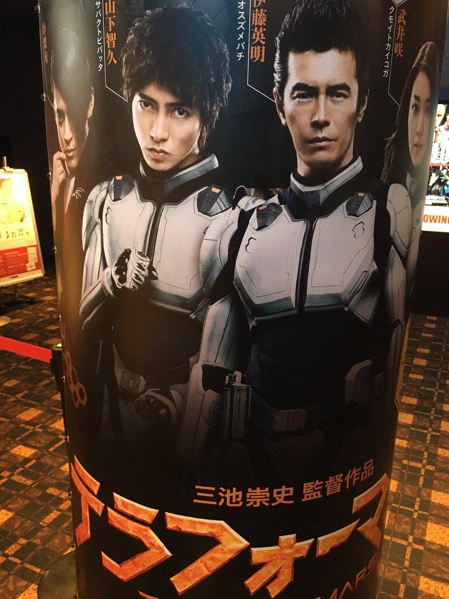 山P発見〜!毎日ありがとう☆ Yama P's new movie! Honored to have him on my radio show everyday! #vkifm https://t.co/58Ez290sG0