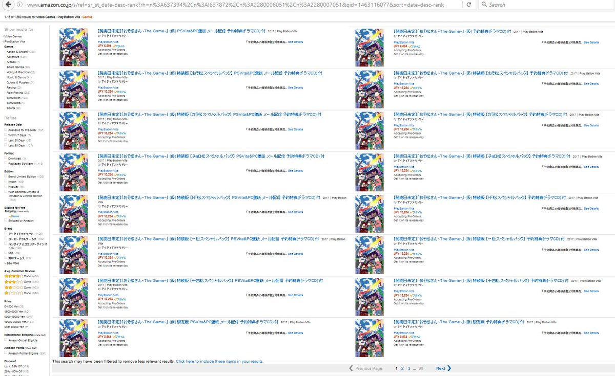 This is the Vita section of Amazon.jp right now. Idea Factory is releasing SIXTEEN editions of the Osomatsu-san game https://t.co/U4ujTt8U1d