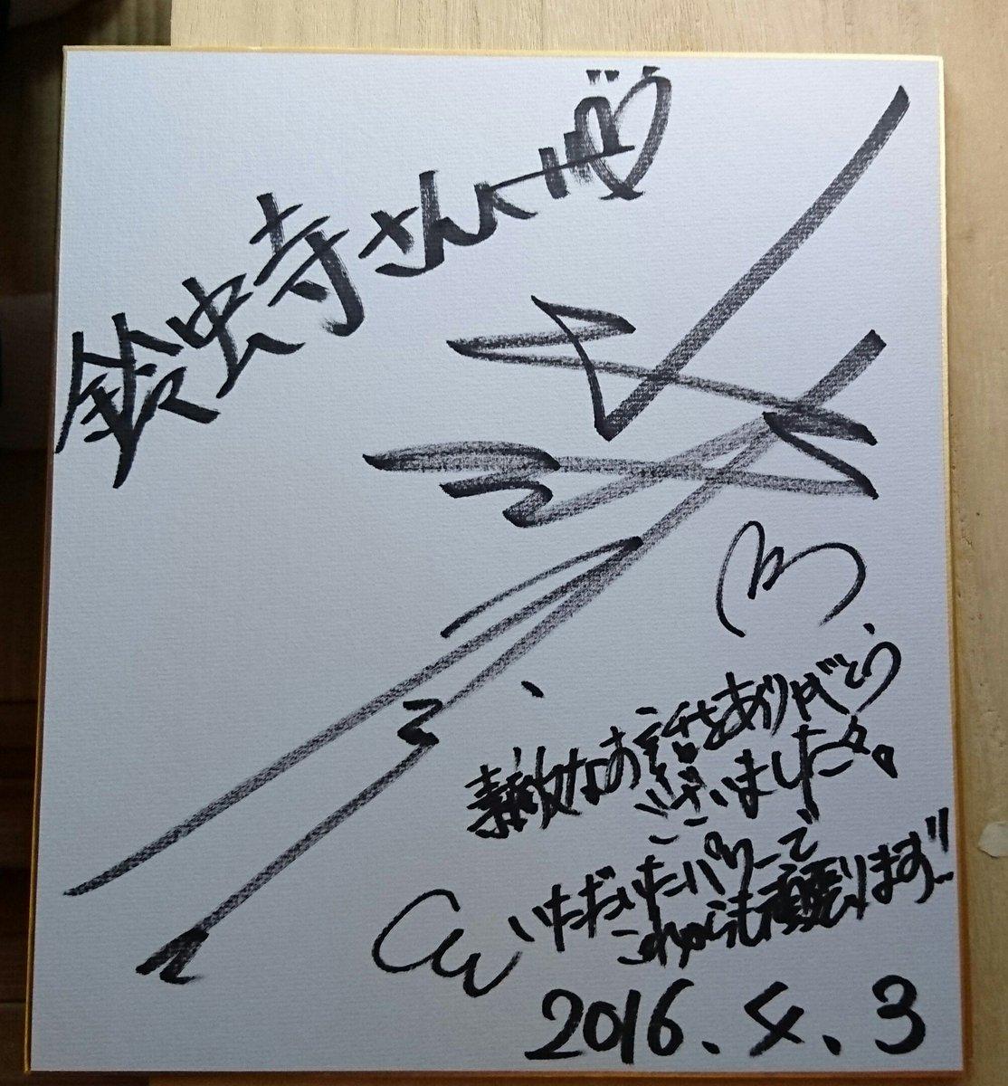 奈々さん東京ドームGALAXY前にサイン残してたんや! https://t.co/iwL28MynNc