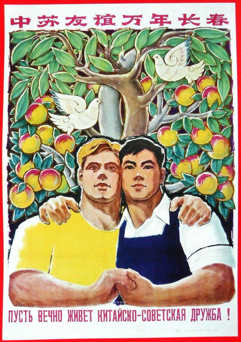 Holy crap. Sino-Soviet Friendship propaganda posters were so gay! (And hot, ngl.) #ComradeDad #Comdade https://t.co/ZJG5UEj3Kq