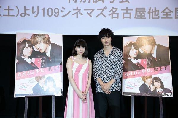 【CINEMA】映画『オオカミ少女と黒王子』山﨑賢人、「名古屋の人は優しい!」会場に集まった約250人の女の子たちは大絶