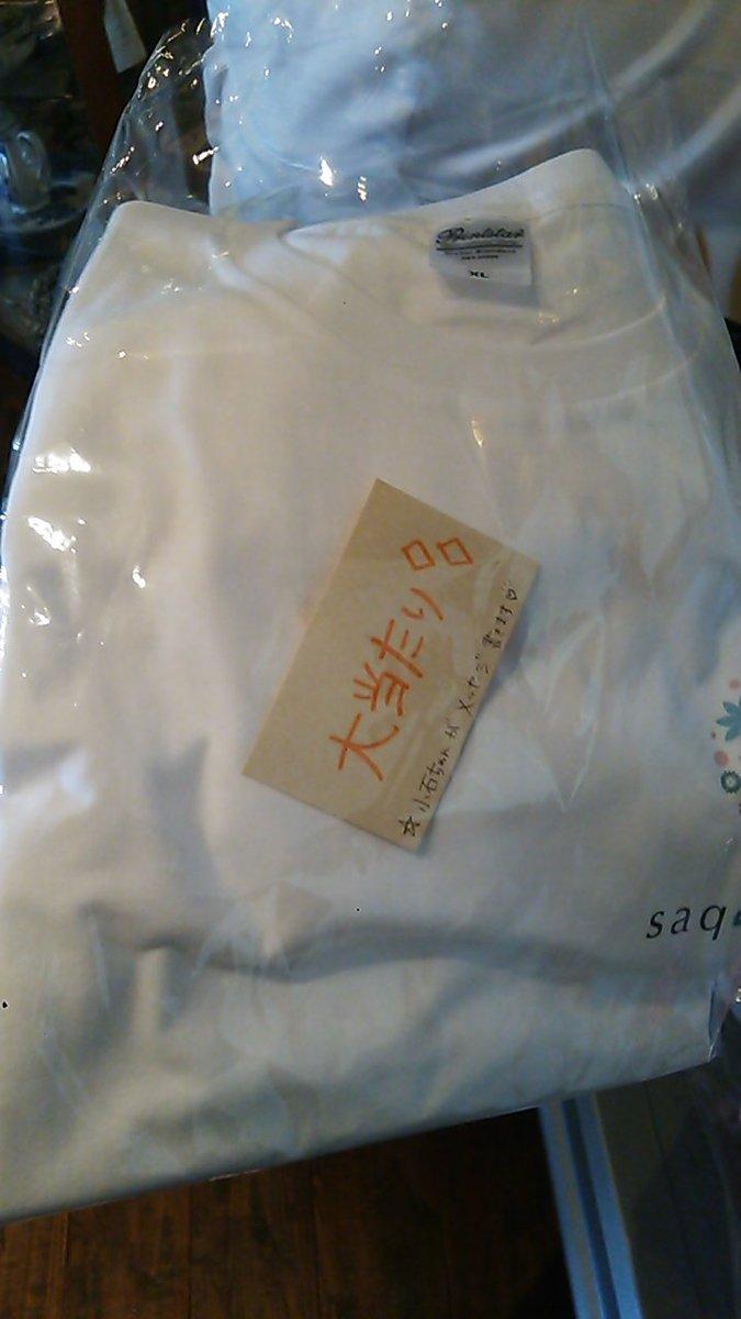 【悲報】元NMB48島田玲奈の純喫茶 搾カフェで芸能人気取りの妹が美女スタッフを徹底排除wwwww★28©2ch.net->画像>420枚