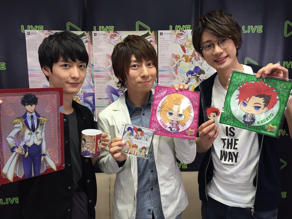 LINE LIVEにて「マジきゅん放送委員会 2きゅんっ!」に出演した梅原裕一郎さん、羽多野渉さん、江口拓也さんの写真が