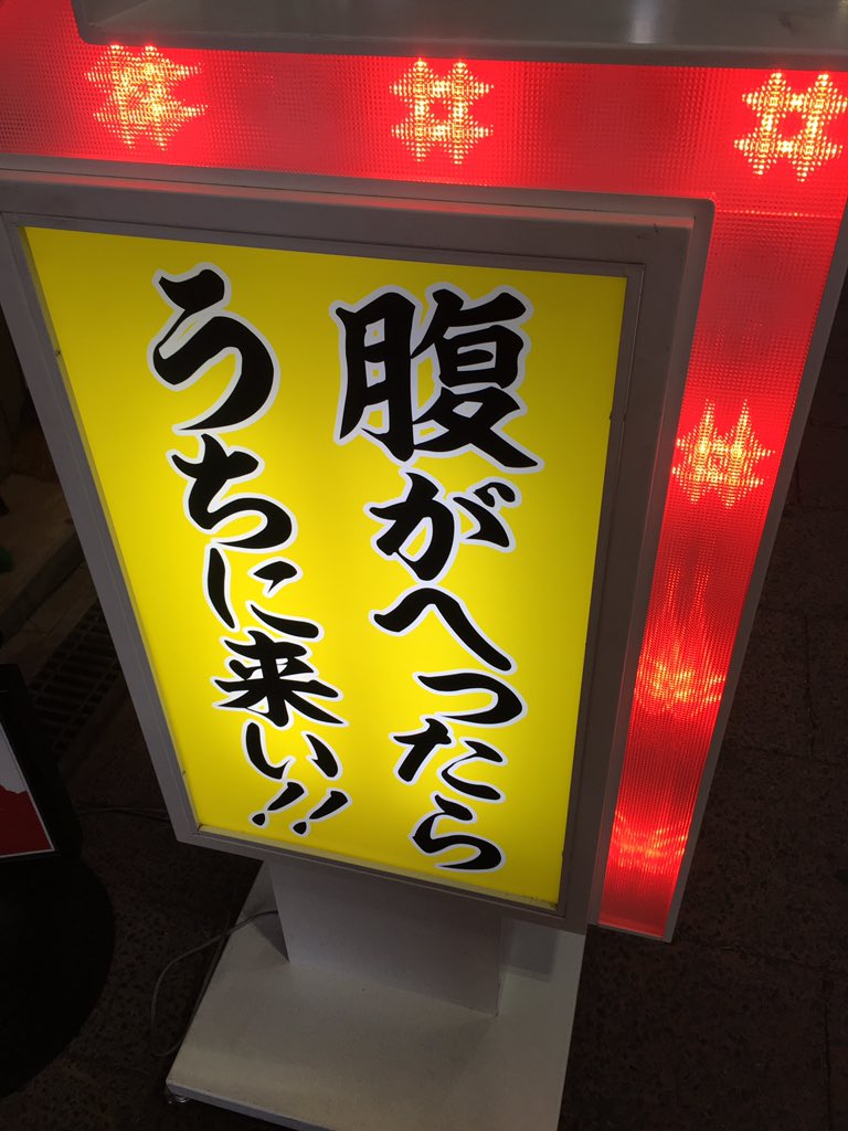 http://pbs.twimg.com/media/CiaB-oLUYAQ2vsm.jpg