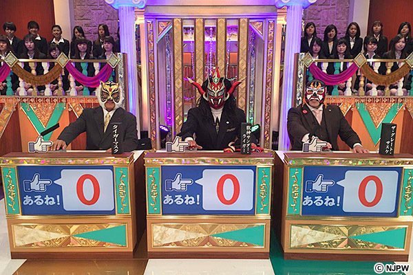 This photo of Tiger Mask, Liger and Great Sasuke by NJPW is awesome! https://t.co/jr01tlhZZw