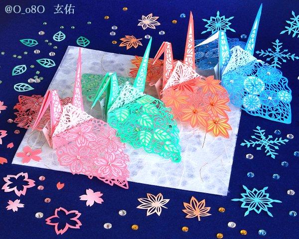 クリスマス 折り紙:面白い折り紙-divulgando.net
