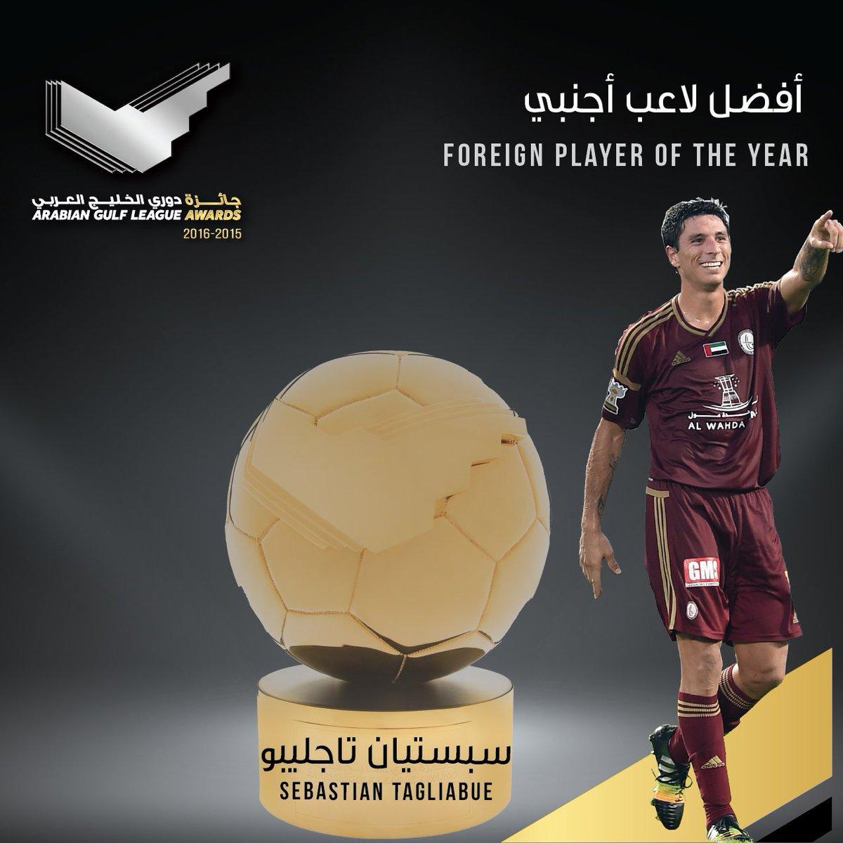 مبروك لسبستيان تاجليبو الفائز بجائزة أفضل لاعب أجنبي #جائزة_دوري_الخليج_العربي https://t.co/7O6ui2KFmX