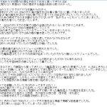いま再RTしたけど引用もしとく。僕街レコーディングの小田さんの話で思い出したこの話
