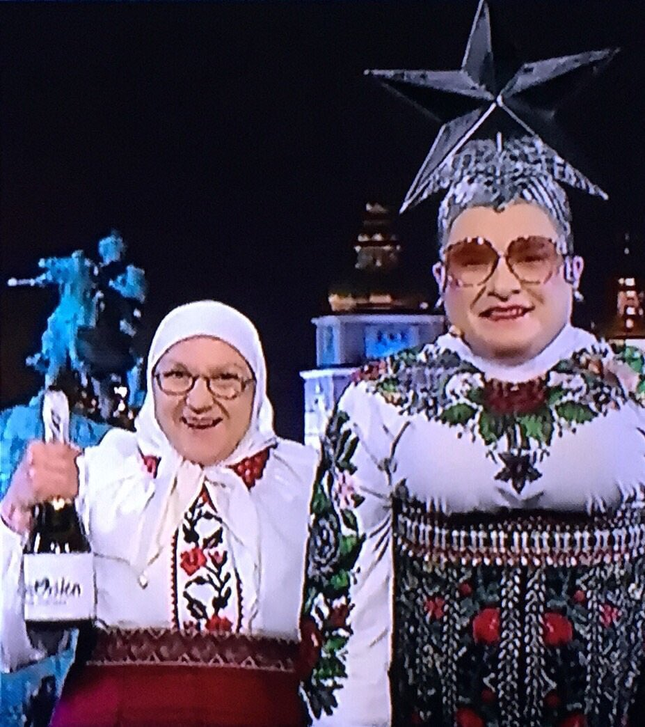 I hope this pair host #Eurovision next year https://t.co/dMispgFJO3