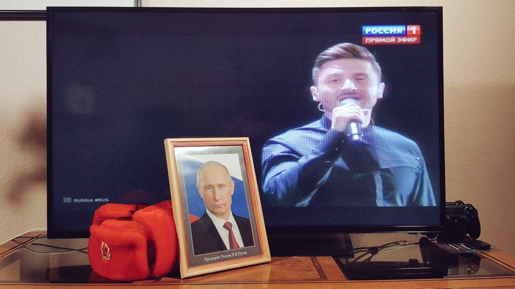 ВПЕРЕД, РОССИЯ! #Eurovision https://t.co/3LXv0tGDaP
