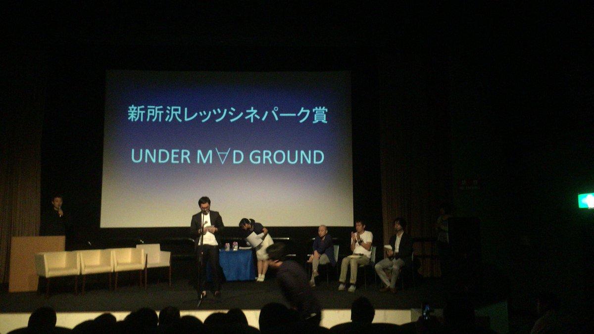 所沢 映画 新