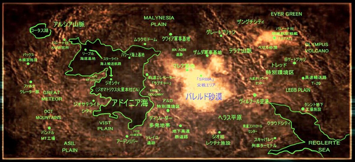 アーマードコア2火星地図完成版 #AC2 https://t.co/WOespO3reT