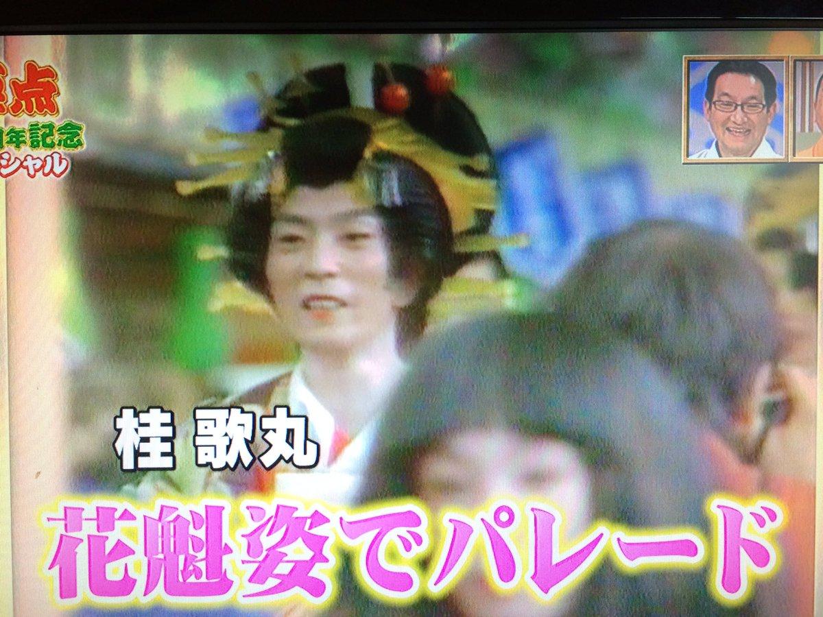 日テレに残る最古の笑点録画は昭和48年のだそうだ。さすが女郎屋の倅だけあって歌丸師匠の花魁姿は割と様になっている。 https://t.co/jUlRKXzq41