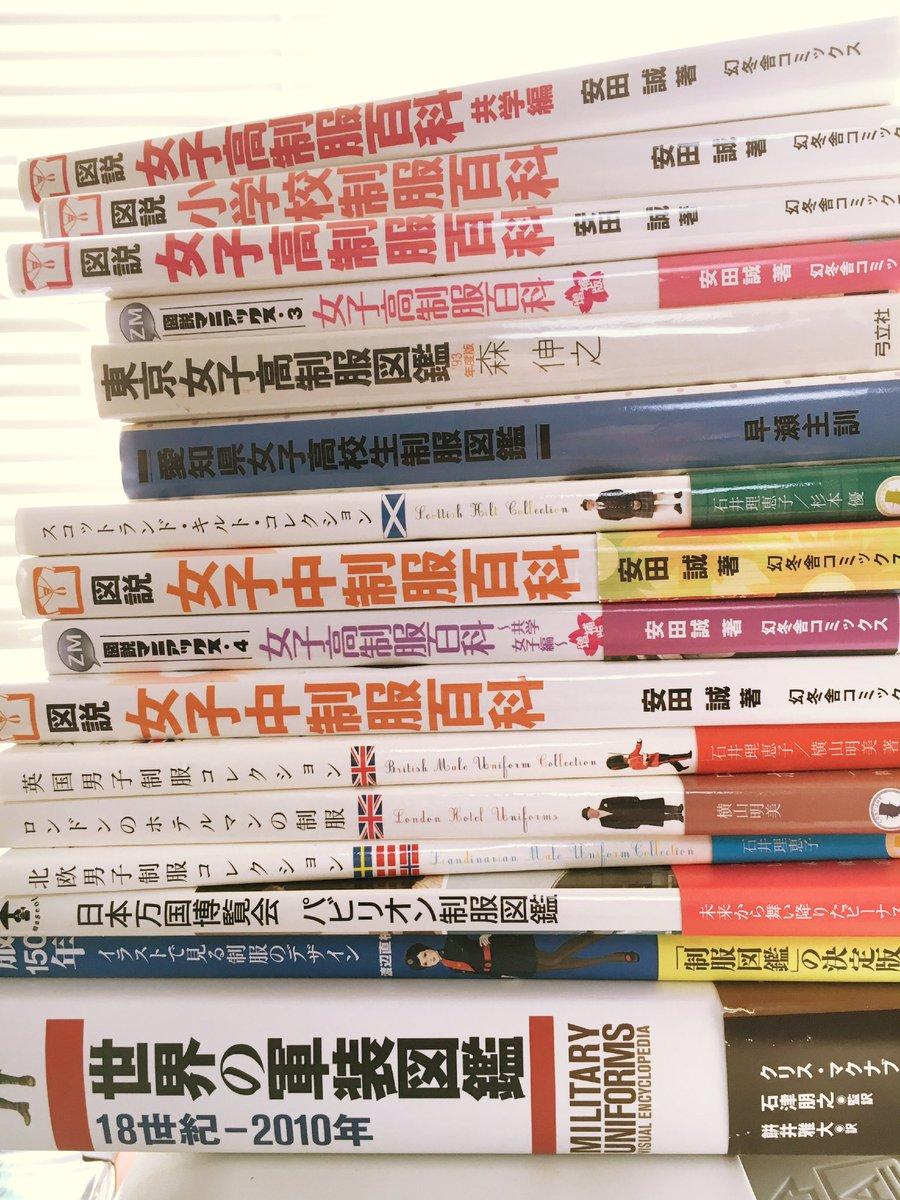 【芸能】 <欅坂46> 解散危機★2©2ch.netYouTube動画>21本 ->画像>240枚