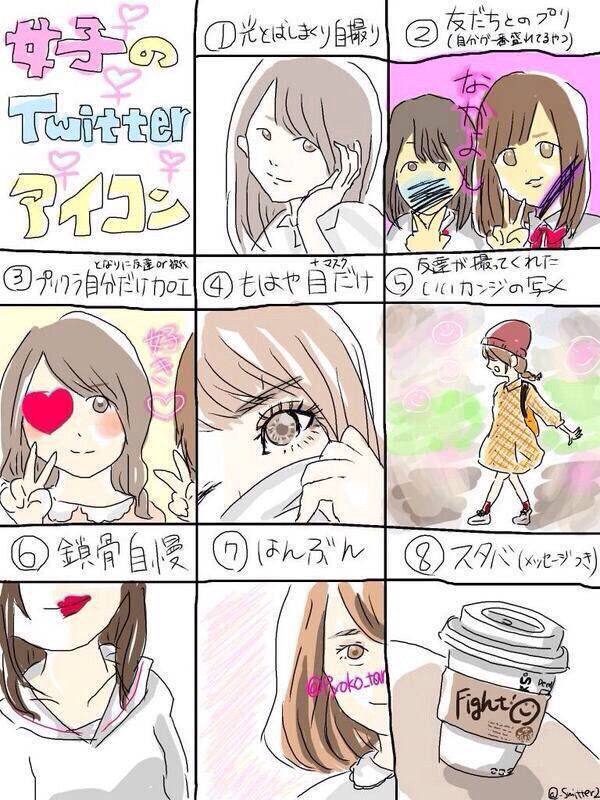 【本スレ】SKE48★12343【本スレ】YouTube動画>9本 ->画像>233枚