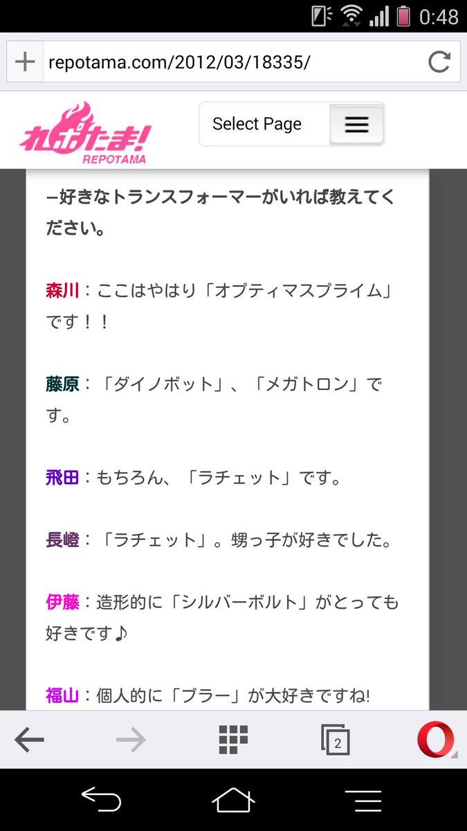 突然ですが鶴岡聡さん(Fate/zeroのキャスター役、ジョジョ四部の小林玉美役)がプライムでスタースクリームを演じたと