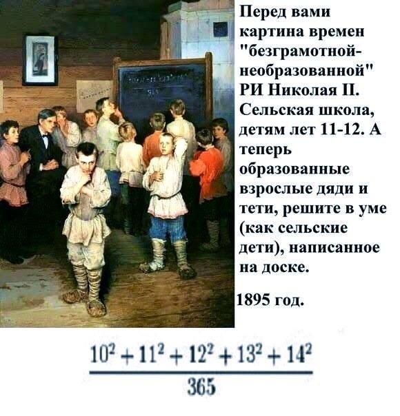 Поздравление сельской школы