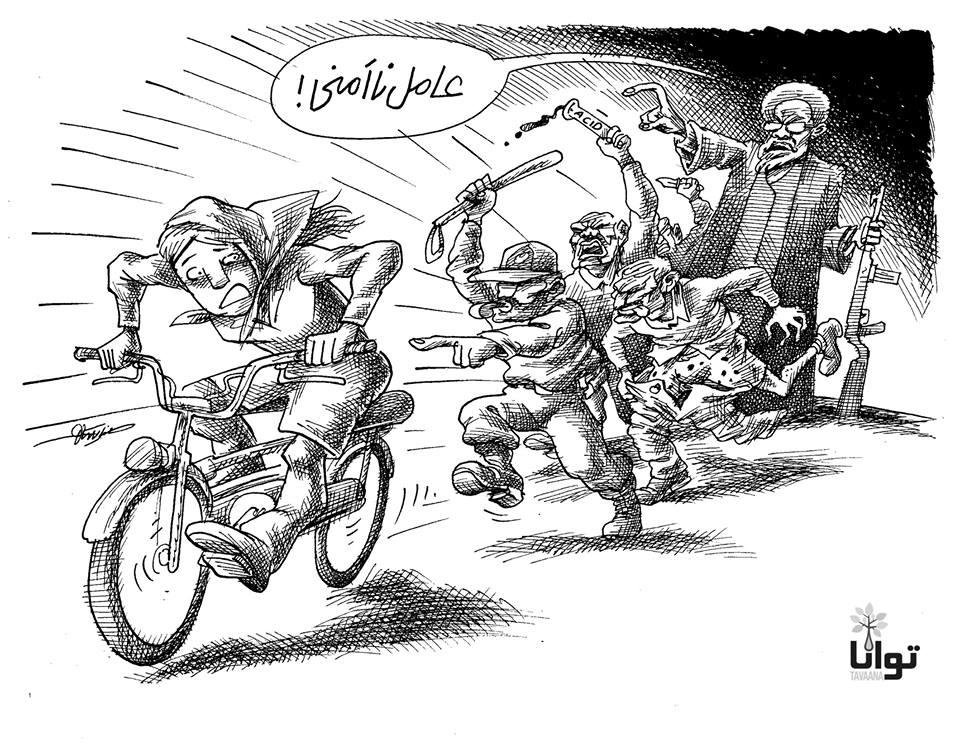 عوامل ناامنی مانا نیستانی امام جمعه اصفهان: دوچرخهسواری بانوان، جامعه را ناامن میکند https://t.co/5qMNFjB1ll #Iran https://t.co/5PbI9V3XOf