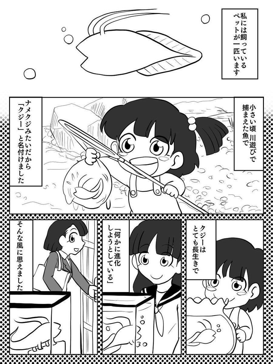 ペット人外とOLちゃん https://t.co/nsR5VDcoAE