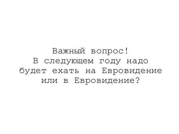 А и правда... ))) https://t.co/umjqPpUIlB
